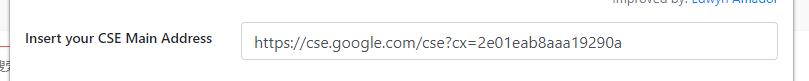提取邮件神器破解版插件