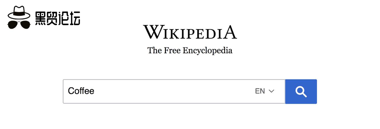 """维基百科 – """"咖啡""""搜索"""