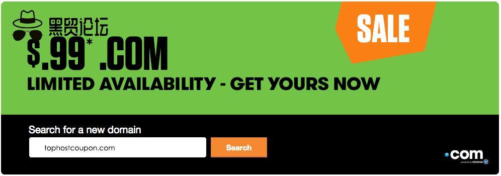 GoDaddy 99 美分域名优惠券 2021 年 6 月:.Com 仅 0.99 美元有效