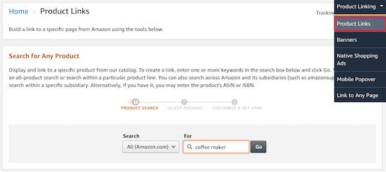 亚马逊产品链接