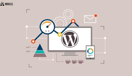提升 WordPress 速度和性能的终极指南