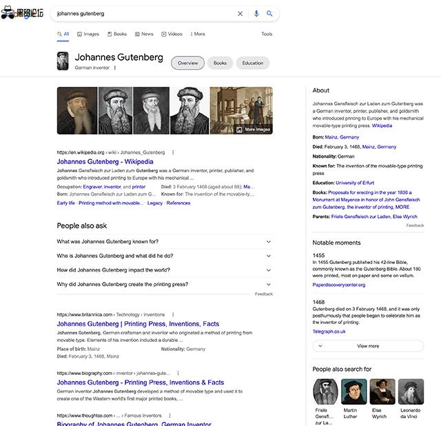 谷歌推出顶部有按钮的新知识面板设计