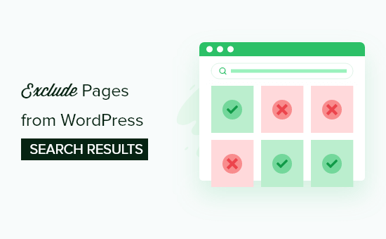 如何从 WordPress 搜索结果中排除页面(分步)