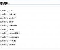 视频搜索引擎优化-YouTube SEO
