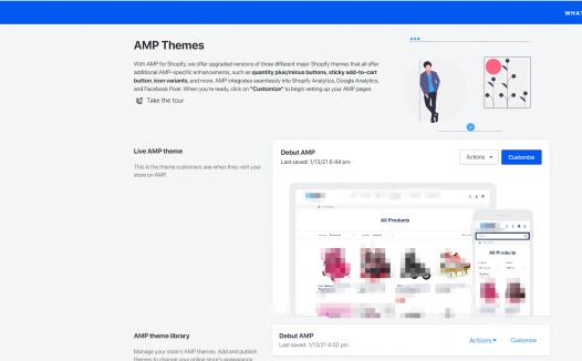 Shopify店铺移动端速度90分之路——开启AMP