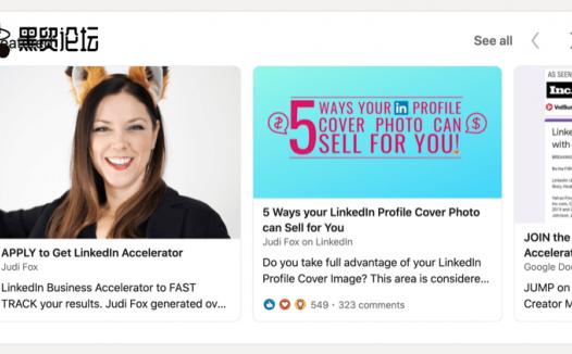在没有广告的情况下在 LinkedIn 上销售