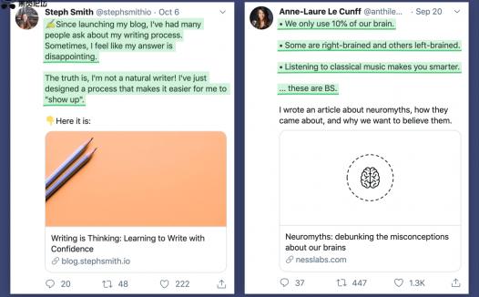 在 Twitter 上分享内容的 6 个关键