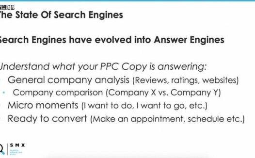 如何编写实际转化的广告文案